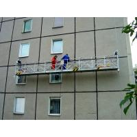 Wholesale Portable Rope Suspended Platform , mast climbing work platform , elevated work platforms from china suppliers