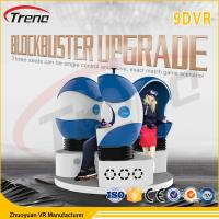 Wholesale 360 Degree Theater 9D VR Simulator 12 Effects For Supermarket / Star Hotels from china suppliers