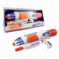 Wholesale 600mL Spray-paint Water Blaster Gun from china suppliers