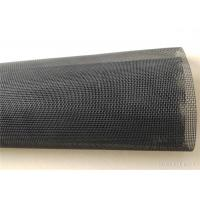 Wholesale Plastic PVC Polyester Mesh Fabric For Replacing Screen Door And Pet Screen from china suppliers