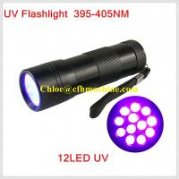 Wholesale Black Color Aluminum Alloy AAA Dry Battery 395NM 12 UV LED Flashlight for Cash Detector from china suppliers
