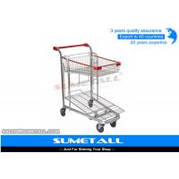 Wholesale Strong Metal Supermarket Shopping Trolley Cargo Trolley With 2 Layer from china suppliers