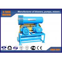 Wholesale Aeration Tank Three Lobe Roots Blower , cement / water treatment blower from china suppliers