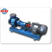 Wholesale High Temperature Hot Oil Transfer Pump RY Series Thermal Oil Circulation Pump from china suppliers