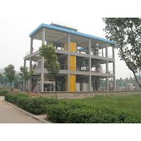 Shanghai Yiyang Commercial and Trade Co.,LTD