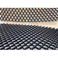 Wholesale composite geonet from china suppliers