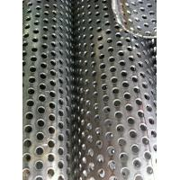 Wholesale Aluminum / Alloy Punched Perforated Metal Tube Metal Window Frame 0.5 Open Area from china suppliers