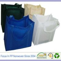 Wholesale Waterproof Breathable Spun Bonded pp non-woven bags from china suppliers