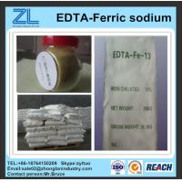 Wholesale Low price edta ferric sodium salt from china suppliers