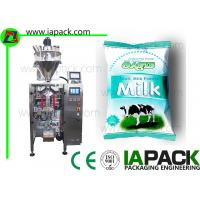 Wholesale 500g Milk Powder Packaging Machine Form Fill Seal With Auger Filler from china suppliers