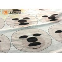Wholesale NautralPlantNonWoven Facial Paper Mask Firming Fruit Fiber with SGS Approvals from china suppliers