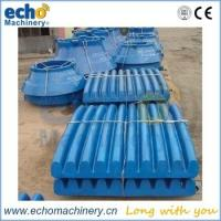 Buy cheap manganese steel Terex Pegson XR400 jaw crusher jaw liner parts from wholesalers