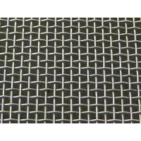 Buy cheap Hastelloy C276 Wire Mesh from wholesalers