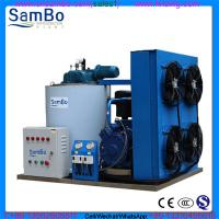 Wholesale flake ice machine 2 ton for fishery,Fishing Cold Room,Ice Distributor,Fishery,Medical cool from china suppliers