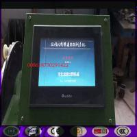 Wholesale Stainless Steel heavy Mesh Weaving Machine from china suppliers