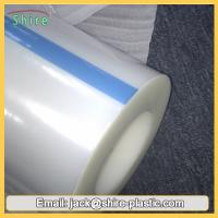 Wholesale Electronic Products Screen Anti Static Protective Film Roll With Organic Silicone Adhesive from china suppliers