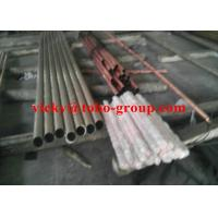 Wholesale ASME SB466 CuNi UNS C71000 Seamless Copper-Nickel Pipe and Distiller Tubes from china suppliers