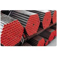 Buy cheap Marine Pipe from wholesalers
