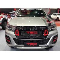 Buy cheap New Hilux 2018 Grille TRD Style Front Grille Guard With Fog Lights Cover For Toyota Rocco from wholesalers