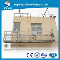 Wholesale Aluminum rope suspended platform capacity ZLP800,800kg / steel buiding cradle from china suppliers