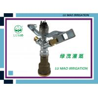 Wholesale Low Pressure Zinc Impact Sprinkler Oscillating Rotating Irrigation System from china suppliers