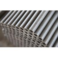 Wholesale Custom Mechanical Seamless Alloy Steel Tube ASME SA519 Standard from china suppliers