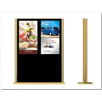 Wholesale Double Screen Free Standing Digital Signage Lcd Advertising Player from china suppliers