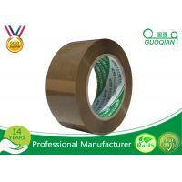 Quality Acrylic BOPP Coloured Packaging Tape Water Resistant Reinforced 48mm X 60m for sale
