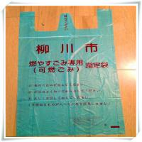 garbage industry use hdpe rubbish bin liner plastic garbage bag