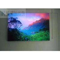 Buy cheap P5 SMD3528 Advertisement Indoor Full Color Led Screen Hanging Meanwell Power Supply from wholesalers