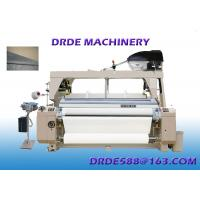 Wholesale 220cm SD822 Water Jet Fabric Loom Machine Dobby Weaving Double Nozzle from china suppliers