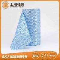 Wholesale Viscose And Rayon Spunlace Non Woven Fabric 10 Mesh For Baby Wet Wipe Apertured from china suppliers