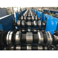 Wholesale Pre - cutting and Punching Guard Rail Roll Forming Machine 2 wave profile with servo feeding from china suppliers