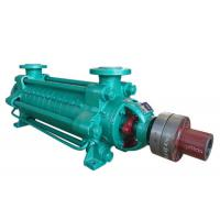 Single Suction Multi Stage Water Pump , Low Noise Multi Impeller Centrifugal Pump