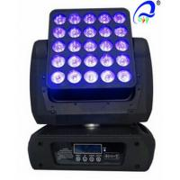 Wholesale High Power Beam Moving Head LED Matrix Light / Dmx Led Light Matrix 25pcs * 12W from china suppliers