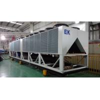 Wholesale Durable 380 Tons High Cop Air Cooled Screw Chiller Touch Screen from china suppliers
