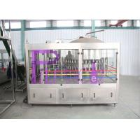 Wholesale Automatic Pure Water Filling Machine 20000BPH 40 Heads Normal Pressure from china suppliers