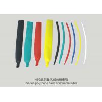 Wholesale Polyolefin Colored Heat Shrink Tubing , Heat Shrink Sleeving Flame Resistance from china suppliers