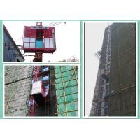 Quality Double Cage Construction Material Hoist With Variable Frequency Mid Speed for sale