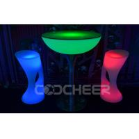 Wholesale Glowing Metal lighted cocktail tables Waterproof IP65 DMX Controlled from china suppliers