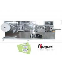 Wholesale Tissue Paper Manufacturing Machine 6.0KW L180mm × W100mm ≤ 80dB from china suppliers
