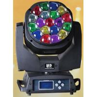 Buy cheap IP33 4 in 1 Rgbw Zoom Wash LED Moving Head Light , Bee Eye k10 Kaleidoscopic LED Stage Light from wholesalers