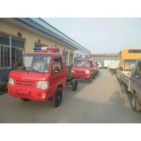 Buy cheap Chargable Electric Platform Truck With Closed Driving Cabin and Loading Platform from wholesalers