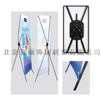Wholesale Trade show Adjustable X - banner stand printing for promotional, advertising from china suppliers