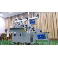 Wholesale High Speed Paper Automatic Die Cutting Machine To Roll Protective Film from china suppliers