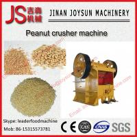 Wholesale industrial continuous crusher machine half crushing machine from china suppliers