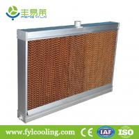 Wholesale FYL cooling pad/ evaporative cooling pad/ wet pad with aluminum frame from china suppliers