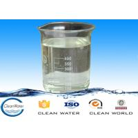 Wholesale Textile Colorless Liquid 60 % content  250kgs drum package GSJ-03 from china suppliers