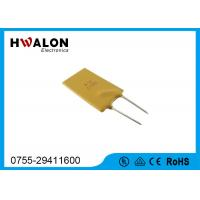Wholesale 11.2Mm PTC resettable fuse and circuit breakers Low resistance from china suppliers