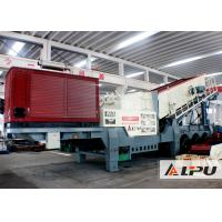 Wholesale Wheel Type Mobile Crushing Plant and Screening Station , Mine Crusher from china suppliers